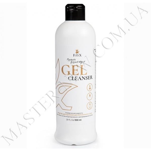 F.O.X gel Cleanser (cредство для снятия липкого слоя) 550 ml.