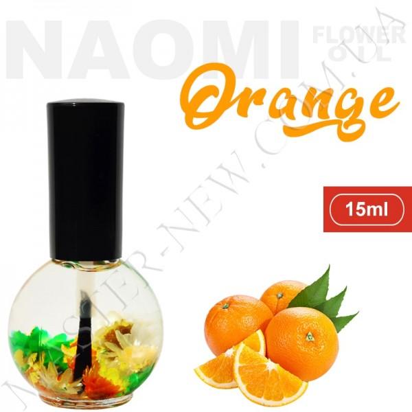 Цветочное масло для кутикулы и ногтей Naomi с экстрактом эфирного масла апельсина (15 мл)