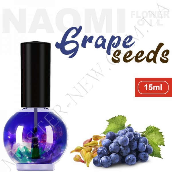 Цветочное масло для кутикулы и ногтей Naomi с маслом виноградной косточки (15 мл)