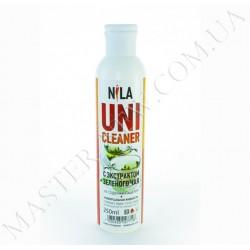 Nila Uni-Cleaner жидкость для снятия искусственных ногтей (зеленый чай), 250 мл