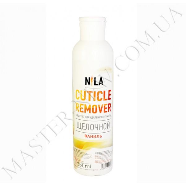 Ремувер средство для удаления кутикулы Nila Cuticle Remover 250 мл Ваниль 324123