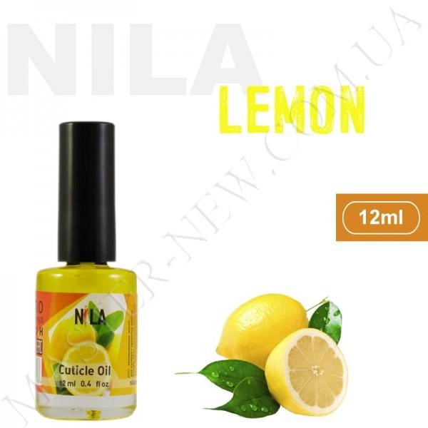 Увлажняющее масло для кутикулы и ногтей Nila Lemon (12 мл)