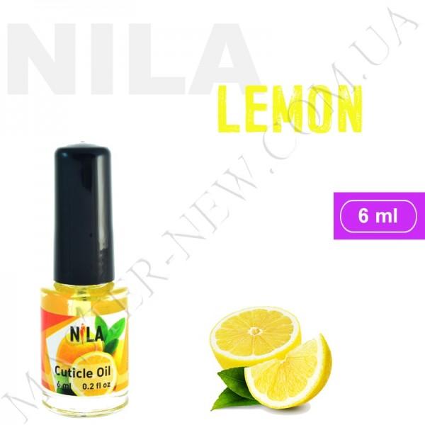 Увлажняющее масло для кутикулы и ногтей Nila Lemon (6 мл)