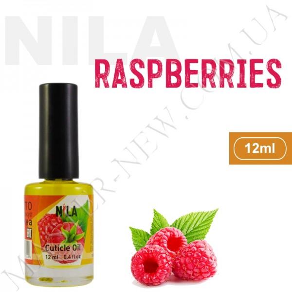 Увлажняющее масло для кутикулы и ногтей Nila Raspberries (12 мл)