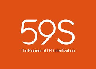 Стерилизаторы 59S