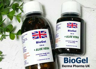 Пилинги для ног BioGel Derma Pharms UK