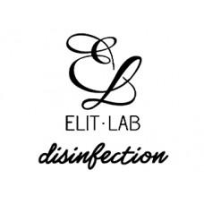 Средства для дезинфекции Elit-Lab