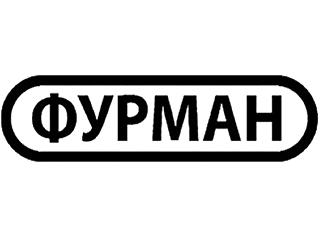 Косметологическая продукция Фурман
