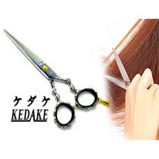 Ножницы парикмахерские прямые Kedake