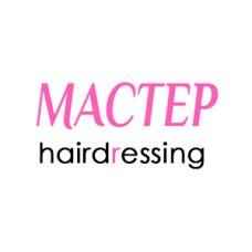 Инструменты для парикмахера Мастер