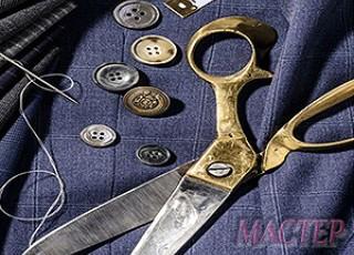 Ножницы портновские от Мастер