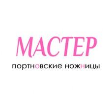 Портновские инструменты Мастер