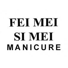Оборудование для маникюра Simei-FeiMei
